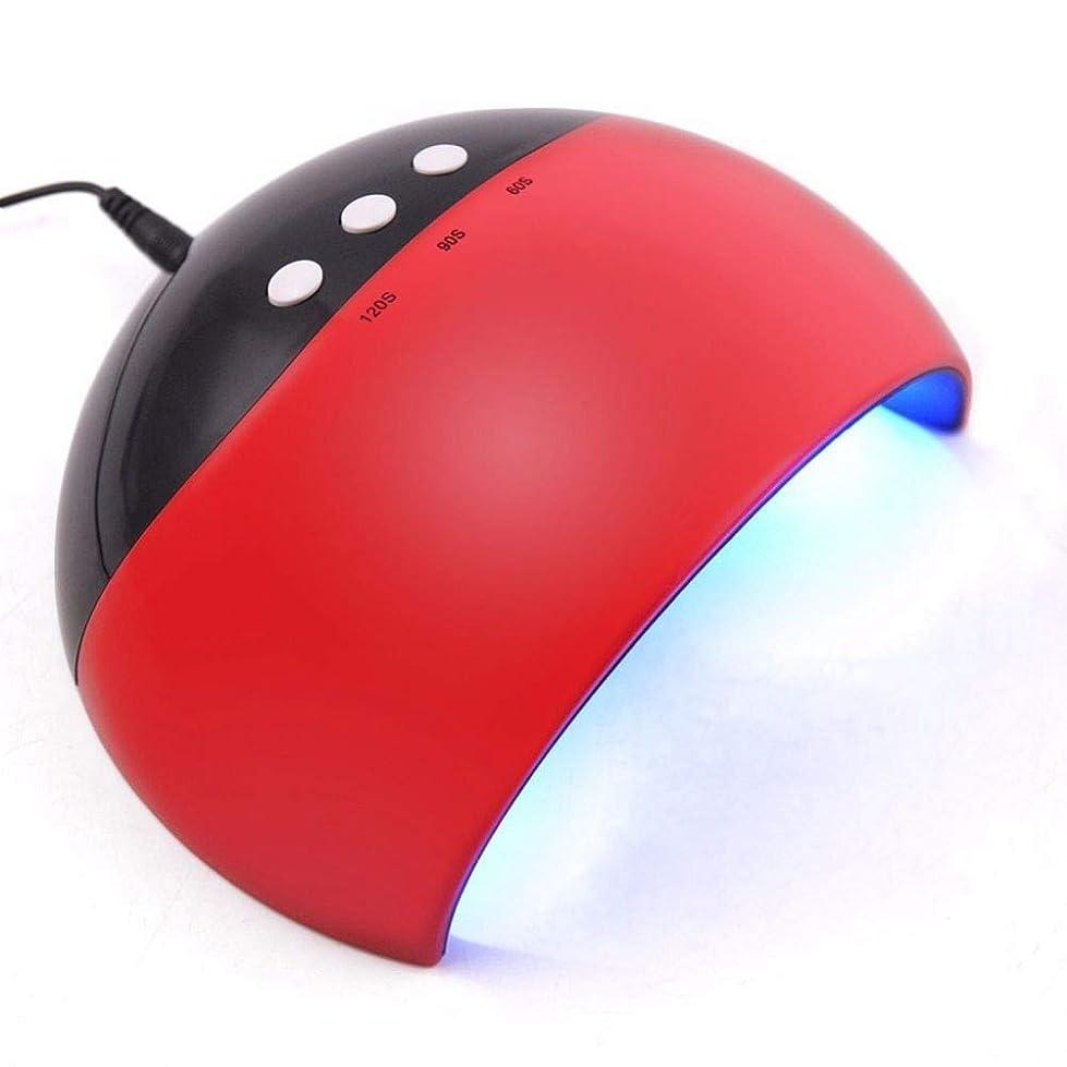 フェード間違っている高価なネイルドライヤー新しいスタイルLED UVネイルドライヤーポータブルサポートUSB LEDランプネイルドライヤーUV硬化ゲル用速乾性24WサポートUSB充電、写真の色