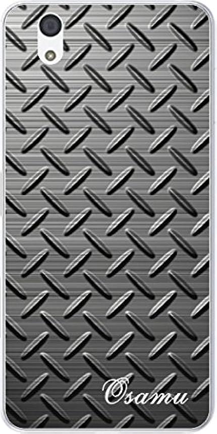埋め込む腐食するフェッチarrows Be F-04K スマホケース アローズ ビー カバー らふら 名入れ メタル ブラック