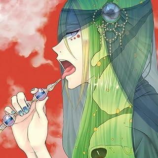堕落の国のアリス ALICE with Caterpillar 芋虫とキメセク