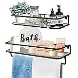 QEEIG Gray Bathroom Shelf Floating Shelves for Wall Mounted Shelfs with Towel Bar Over Toilet Kitchen Shelving Hanging Shelve Set of 2 Modern Grid, Grey (GZ)