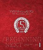 アイドリッシュセブン 5th Anniversary Event...[Blu-ray/ブルーレイ]