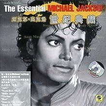 迈克尔·杰克逊Michael Jackson:世纪典藏(2CD)