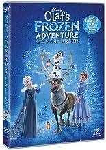 Olaf's Frozen Adventure (Region 3 DVD / Non USA Region) (Hong Kong Version / English Language. Mandarin Dubbed. Chinese su...