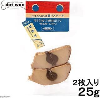 ドットわんカツオ薫りステーキ(2枚約25g)