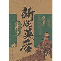Lead to the itinerary of Utopia (Chinese edidion) Pinyin: tong wang wu tuo bang de lv cheng