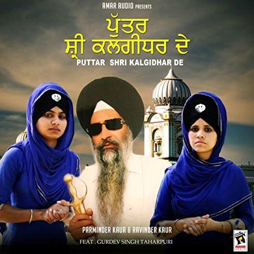 Parminder Kaur, Ravinder Kaur feat. Gurdev Singh Taharpuri