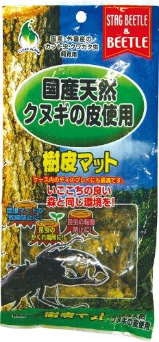クリーンアルファー 樹皮マット カブト虫やクワガタ虫の飼育用 100g