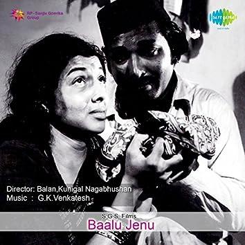 Baalu Jenu (Original Motion Picture Soundtrack)