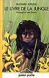 Le Livre De La Jungle - Editions Gallimard - 01/12/1987