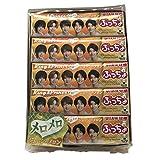 期間限定販売 UHA味覚糖 King&Prince ぷっちょスティック メロメロジューシーメロン(10粒) x 10個