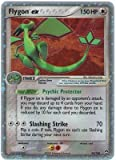 Flygon ex - Power Keepers - 94 [Toy]