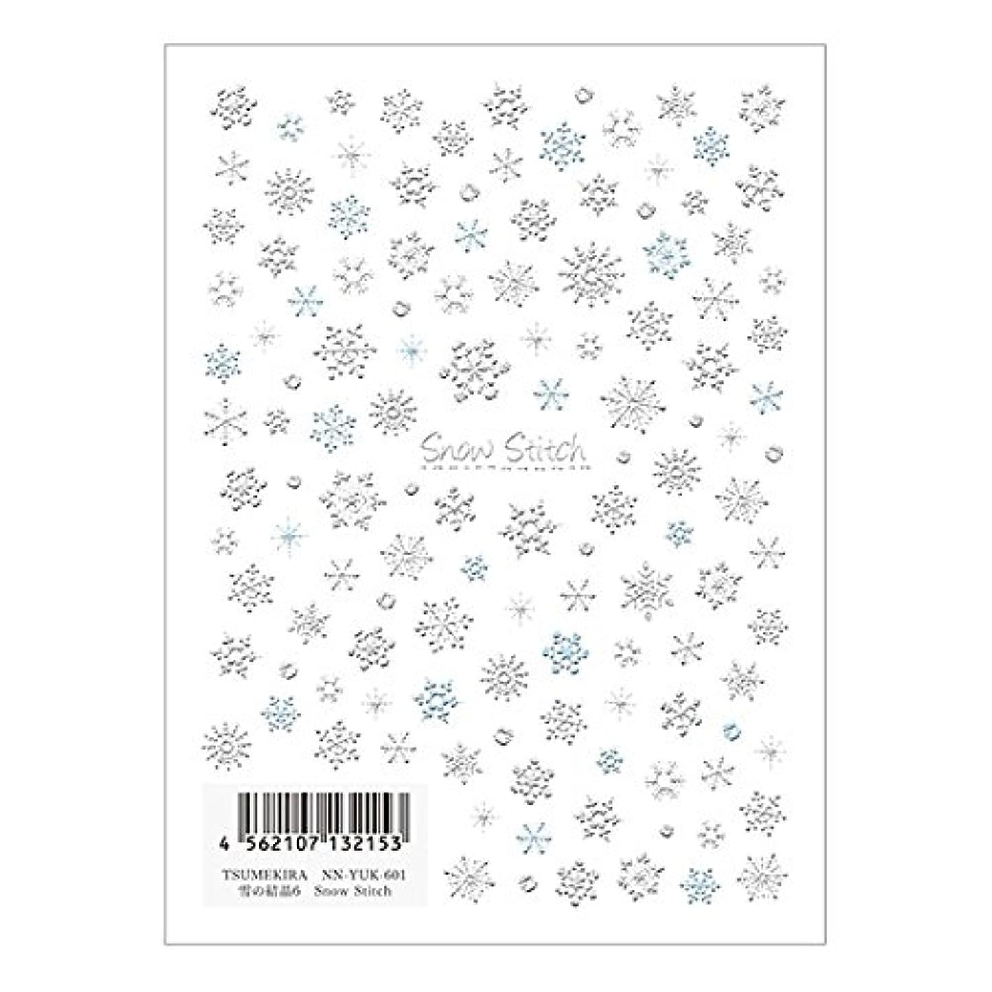 差別するエトナ山ミンチTSUMEKIRA ネイルシール雪の結晶6 NN-YUK-601