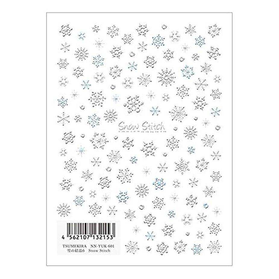 鼻代表団パイルTSUMEKIRA ネイルシール雪の結晶6 NN-YUK-601