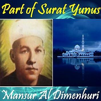 Part of Surat Yunus (Quran)