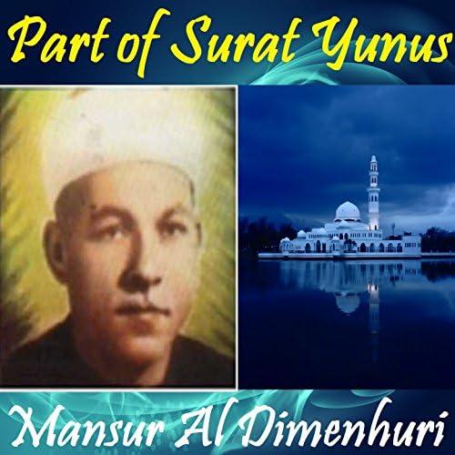 Mansur Al Dimenhuri