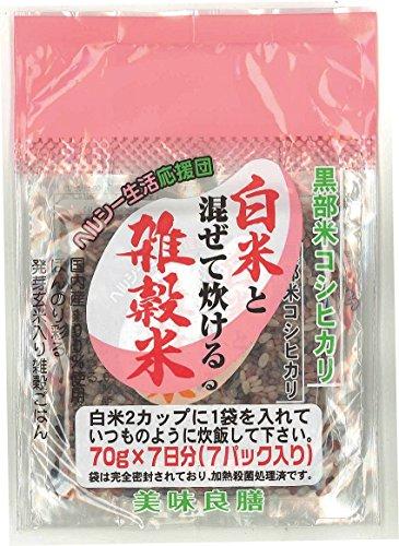 名古屋食糧 白米と混ぜて炊ける雑穀米 (70g×7パック×5袋セット)