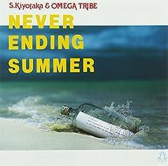 Never Ending Summer I