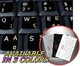 4Keyboard Greek-English Non-Transparent Keyboard Stickers Black Background