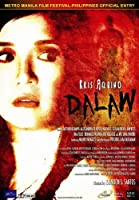 Dalaw Tagalog DVD