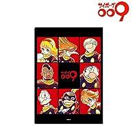サイボーグ009 Ani-Art クリアファイル