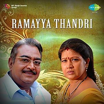 Ramayya Thandri (Original Motion Picture Soundtrack)