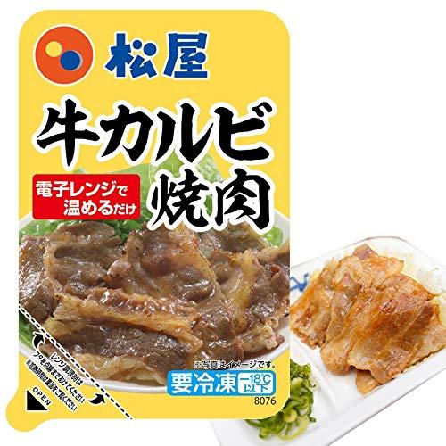 松屋 牛カルビ焼肉60g 10個セット 食品 牛丼【冷凍】
