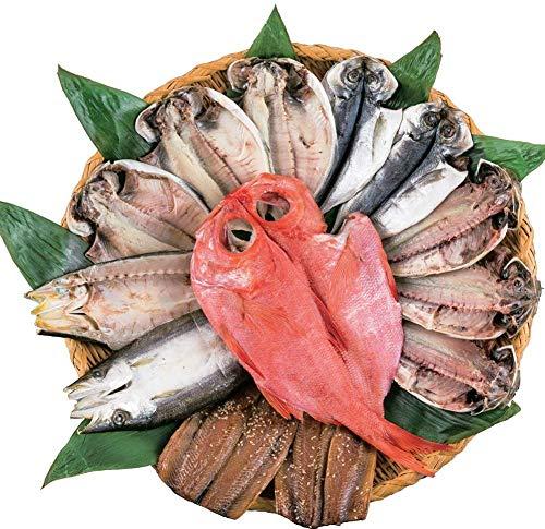 干物セット 詰め合わせ C 13枚 きんめ 金目鯛 ひもの 高級 伊豆 下田 名産 金目鯛 鯵 えぼ鯛 かます さんま お取り寄せ
