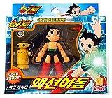 Sonokong Astro Boy & Robita Action Figure by Takara Korea Imported