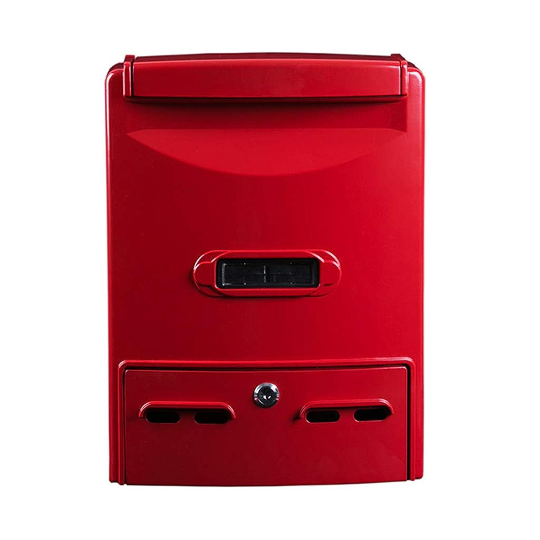 HTDZDX 壁掛けメールボックス、レターボックス、ポストボックスレッドのロック