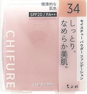 ちふれ化粧品 モイスチャー パウダーファンデーション(スポンジ入り) 34 オークル系 MパウダーFD34