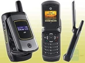 Motorola i570 Nextel iDen PTT rugged black cell phone