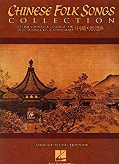 Best traditional chinese piano Reviews