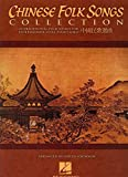 chinese folk songs collection: 24 traditional songs arranged for intermediate piano solo