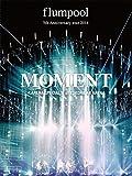 flumpool 5th Anniversary tour 2014「MOMENT」〈ARENA SPECIAL〉at YOKOHAMA ARENA (DVD) image