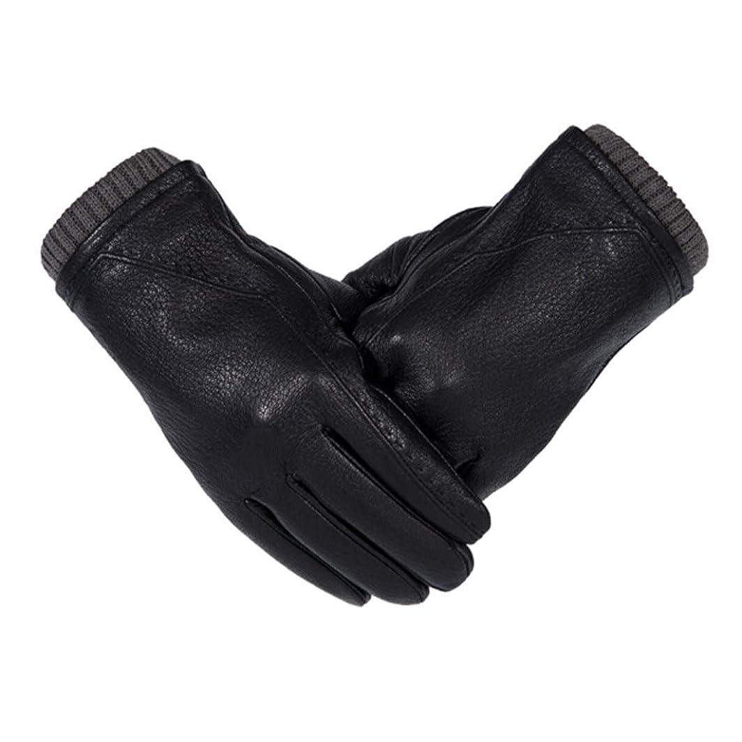 近似絶壁主張する革の手袋男性の冬の厚いタッチタッチスクリーン駆動サイクリング男性の暖かい手袋