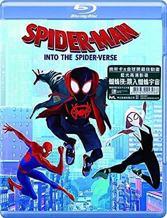 Spider-man: Into the Spider-Verse (Region Free Blu-Ray) (Hong Kong Version / English Language. Mandarin & Cantonese Dubbed) 蜘蛛俠: 跳入蜘蛛宇宙