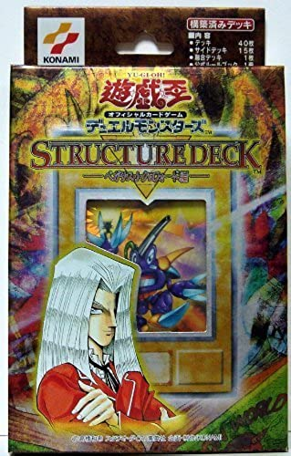 [Card] Yu-Gi-Oh OCG  structure deck - Pegasus J Crawford Hen -  CG 082 (japan import)