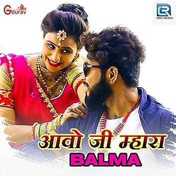 Aavo Ji Mahra Balma