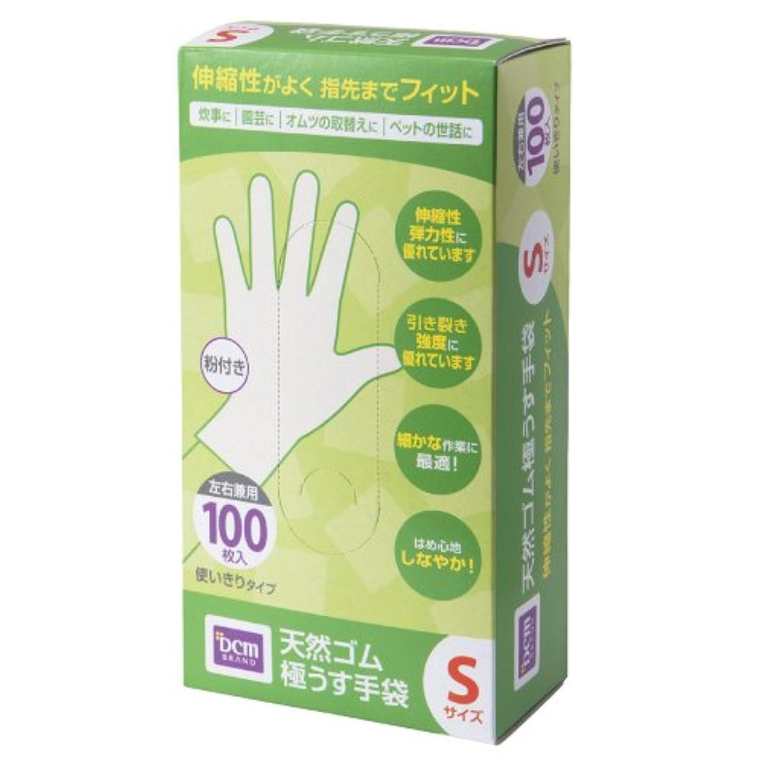 こねる個人カロリー天然ゴム 極うす 手袋 HI06T81 S 100枚入 S