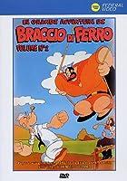 Braccio Di Ferro - Le Grandi Avventure #02 [Italian Edition]