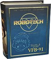 トイナミ社 ROBOTECH New Generation Beta Fighter マスターピースコレクション Volume 3 - GREEN [並行輸入品]