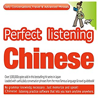 『Perfect Listening Chinese; Daily Conversations, Travel & Advanced Phrases』のカバーアート