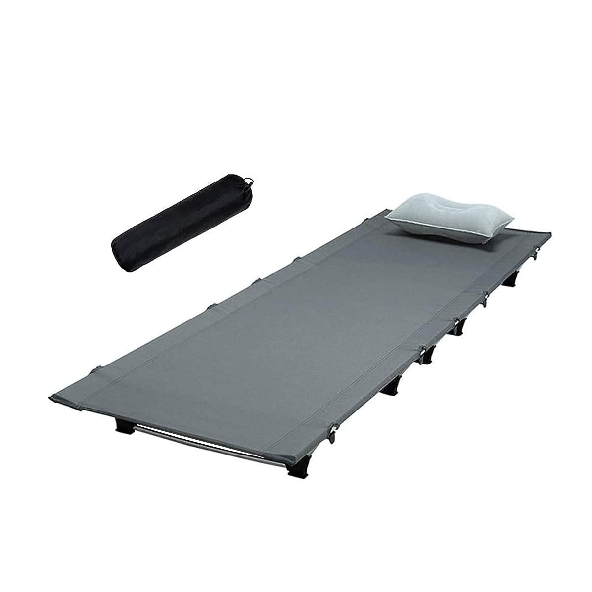 電話に出る大人メドレーGIBOLEA 2020年 キャンプ コット アウトドア ベッド 折りたたみ キャンプコット 簡易ベッド コンパクト 枕と収納バッグ付き 超軽量 防水 通気性 耐荷重150kg 幅185 cm×奥行60 cm