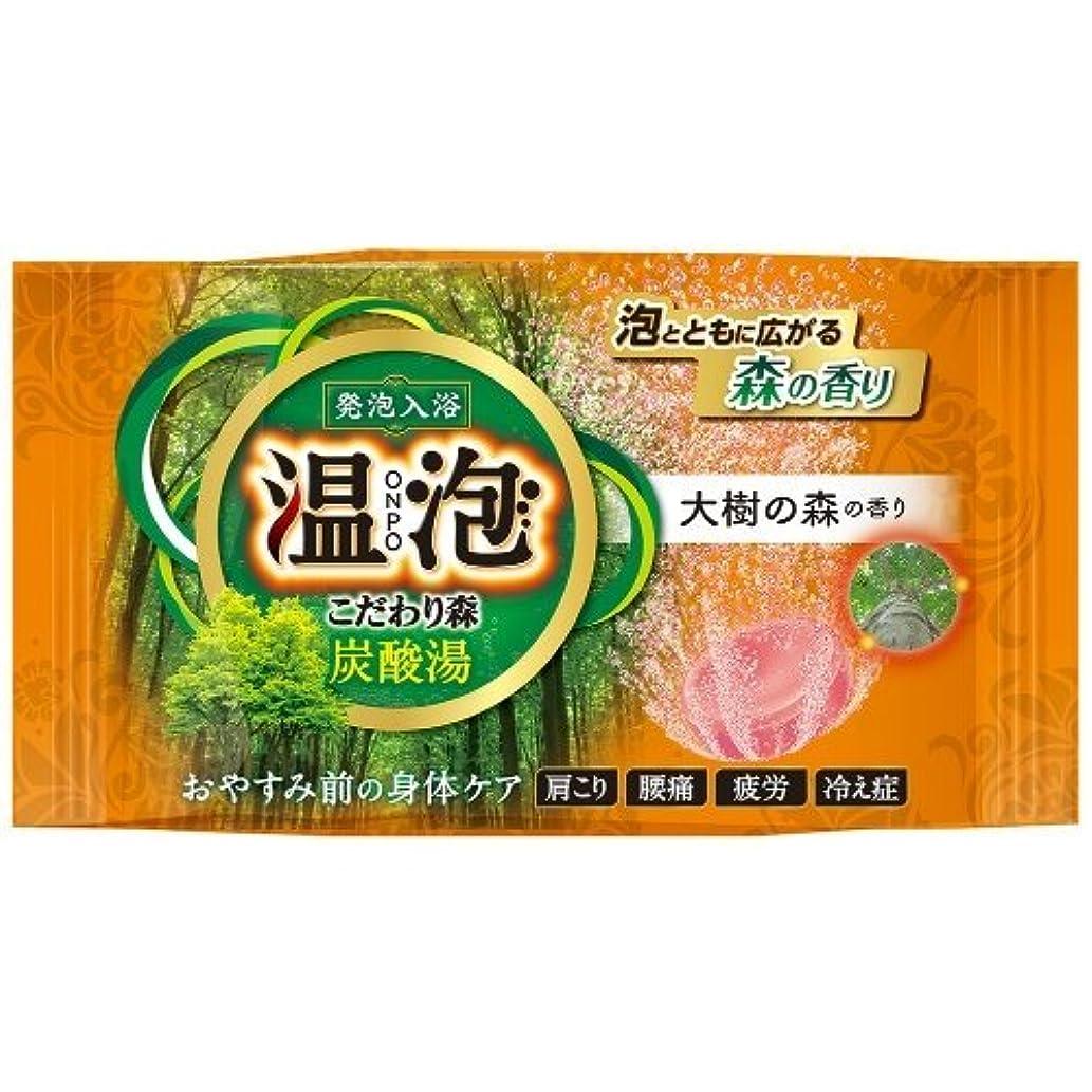 腹リー不道徳[アース製薬] 温泡 ONPO こだわり森 炭酸湯 大樹の森 1錠