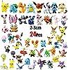 Funnyshow 42 pièces Ensemble de Jouets Pokemon, Pokémon Mini Figures Action Figurines Pokémon Bracelets Porte-clés Pokémon, pour Enfants et Adultes Party Celebration #1