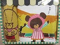 くまのがっこう the bears' school ジャッキー パン屋さん タオルセット バスタオル ウォッシュタオル 西川リビング 品