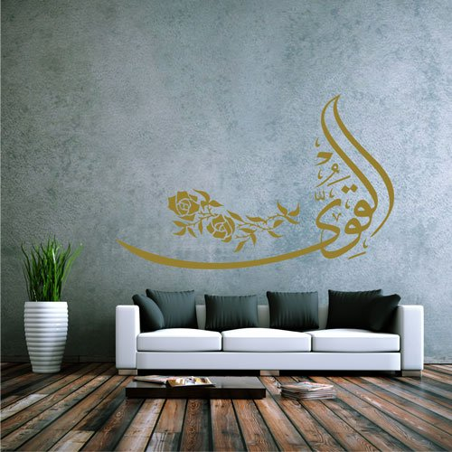 Alternatif Wandtattoo EL Kaviyy Kuran Allah Bismillah Arabisch Islam Türkei (Gold, XL / 150 x 90)