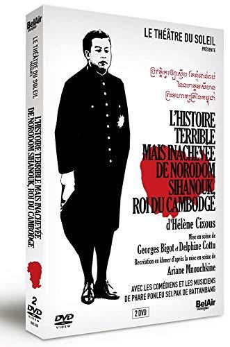 L'Histoire terrible mais inachevée de Norodom Sihanouk, roi du Cambodge [Francia] [DVD]
