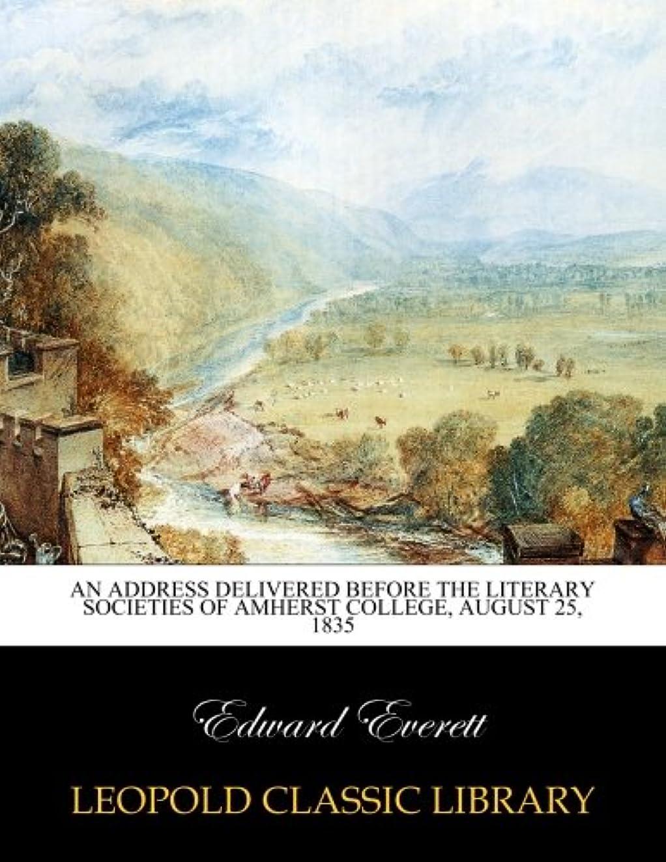シンカン施設撤退An address delivered before the literary societies of Amherst College, August 25, 1835