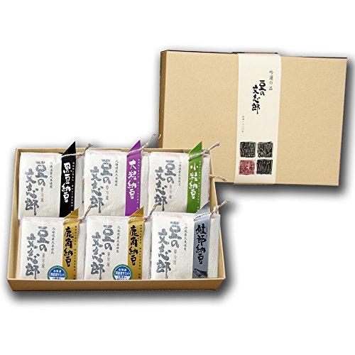 【お歳暮 ギフト】豆の文志郎 納豆セット6個入り ランボッケセット 北海道洞爺湖サミットの朝食で採用された納豆 ギフト
